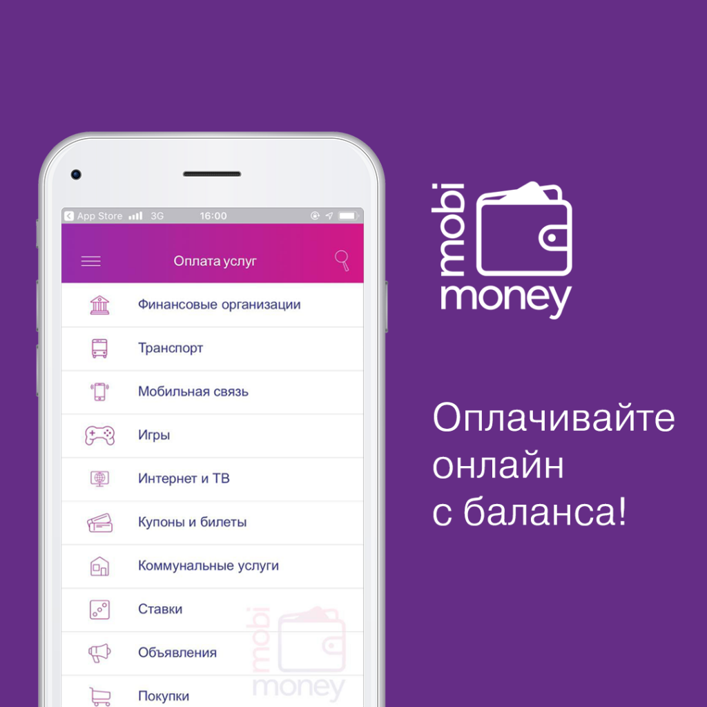 mobimoney.png