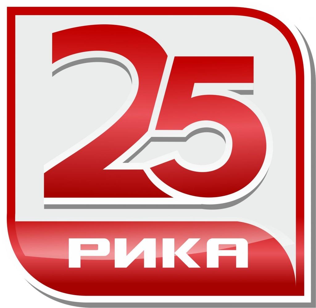 «Рика ТВ» 25 лет!