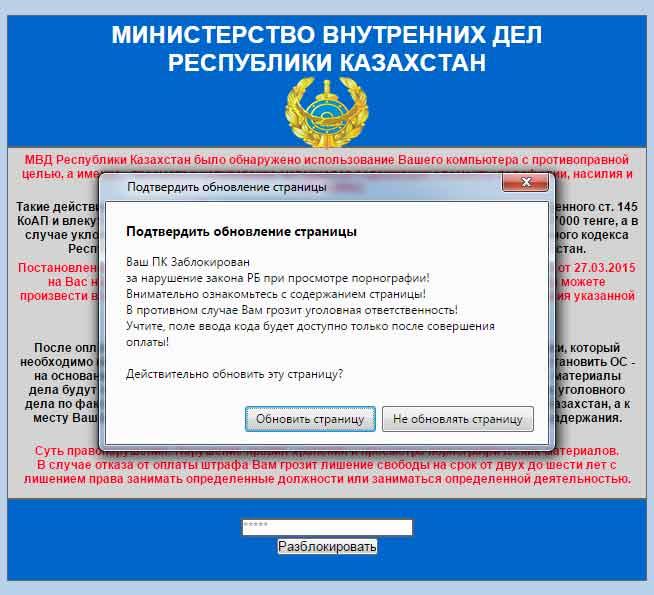 porno-zakon-o-prosmotre-porno-v-kazahstane-viebal
