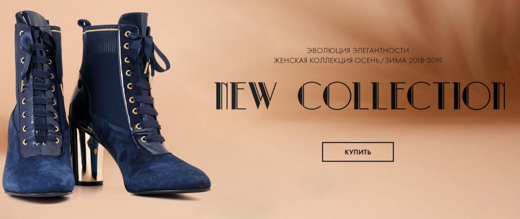 обувь осень 2019