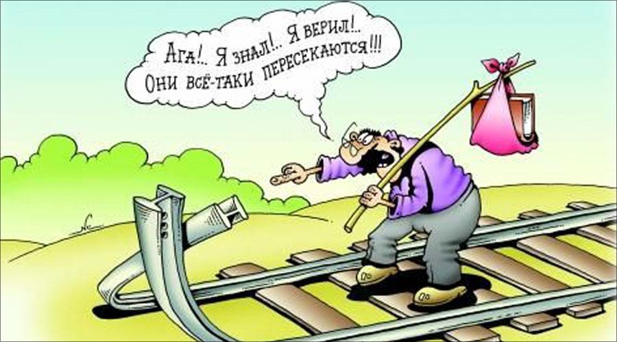 Смешные анекдоты про железнодорожников