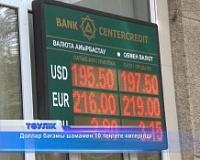 отбора мощности купить евро ярославль банки пожалуйста, пусть они